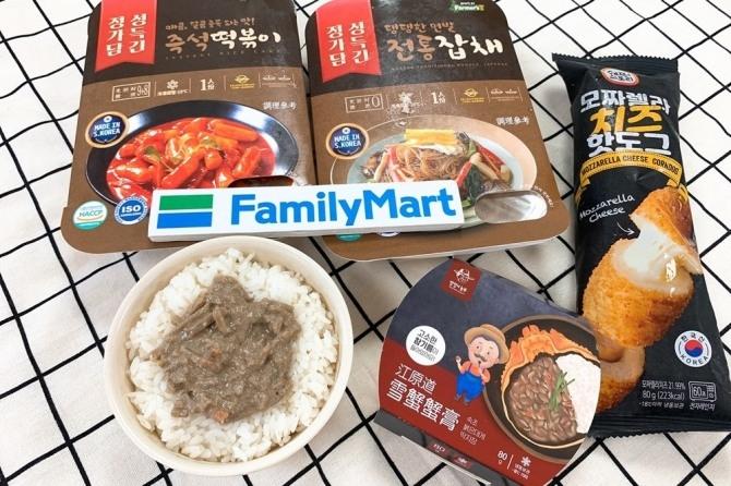 대만 편의점에서 판매되는 한국 냉동 조리식품 [사진=aT]
