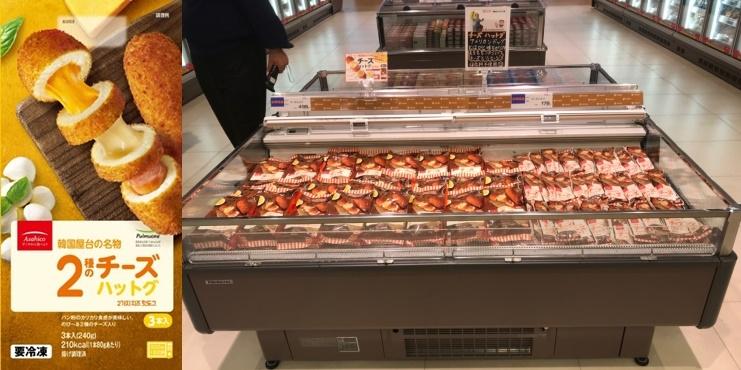 일본에서 판매중인 풀무원 냉동 '모짜렐라 핫도그'