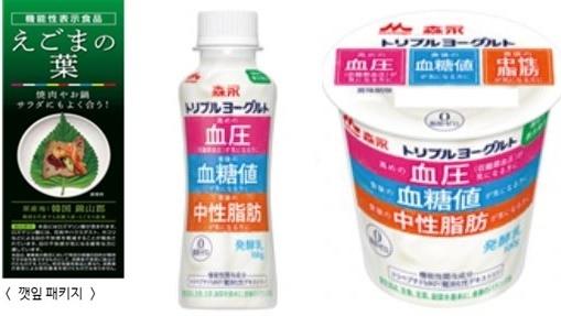 한국산 깻잎 패키지(좌)와 '혈압·혈당치·중성지방'의 기능성표시식품으로 리뉴얼한 '토리프루 요구르토'(우)