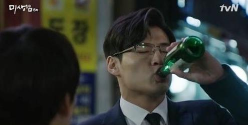 궗吏 = tvN 뱶씪留 '誘몄깮' 솕硫 罹≪퀜