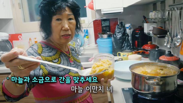 궗吏 = 쑀뒠釉 '諛뺣쭑濡 븷癒몃땲 Korea Grandma' 쁺긽솕硫 罹≪퀜