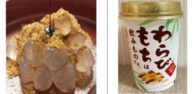 와라비모치(일본 떡)과 이를 넣은 음료