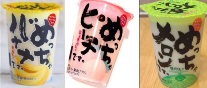 '멧차(진짜) ○○입니다' 시리즈 음료들