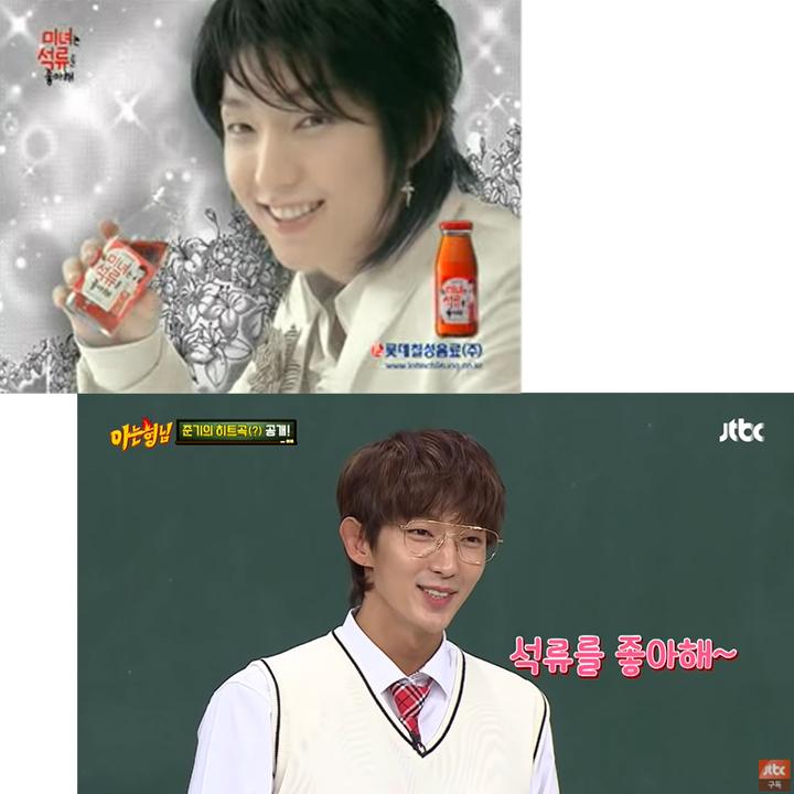 궗吏=(쇊履쎈꽣) 쑀뒠釉 'LOTTE CHILSUNG' / JTBC '븘뒗삎떂' 諛⑹넚 罹≪쿂
