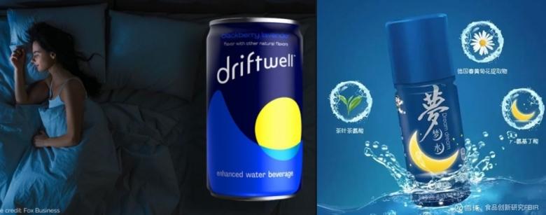 수면개선 음료들. 펩시 '드리프트웰'(좌)와 중국 왕왕그룹의 '몽몽수'(우)