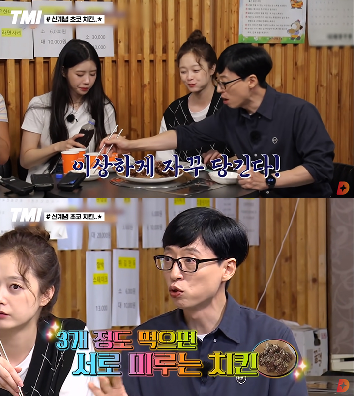 궗吏=쑀뒠釉 'tvN D ENT' 솕硫 罹≪쿂