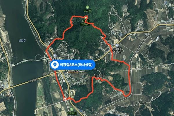 여강길 8코스 파사성길 코스 (네이버 지도)