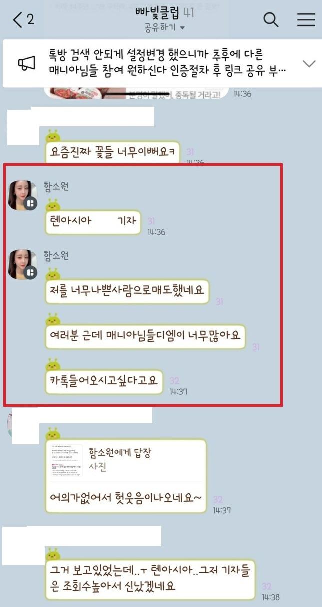 SBS연예뉴스