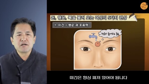(사진/ 유튜브 채널 '고전의 한수 - 엄태범 TV' 캡처)