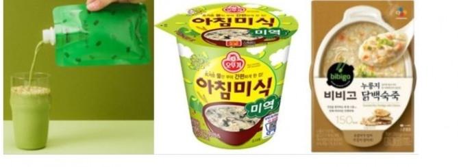 홍콩에서 판매중인 한국산 소포장 아침 대용식