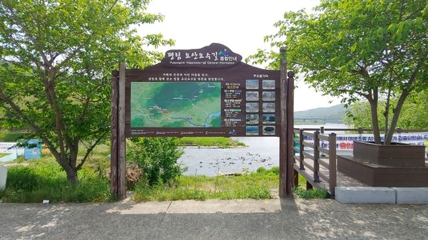 송산유원지 맞은편의 강변에 위치한 평림 요산요수길 시작지점