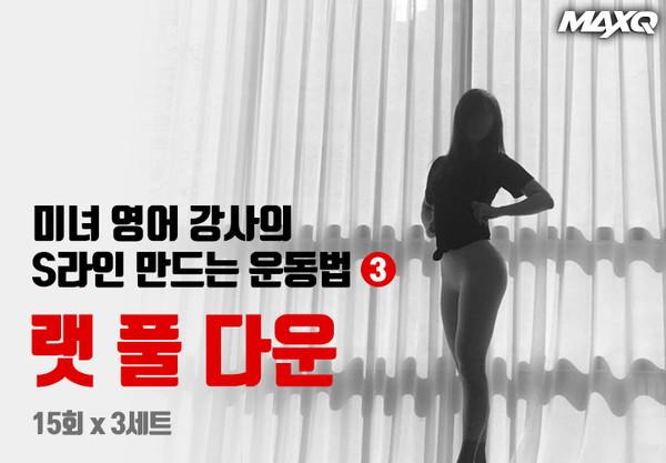 TOTAL 헬스N피트니스 미디어-맥스큐 2019년 7월호(106호)