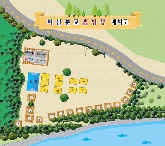 출처=미산분교캠핑장