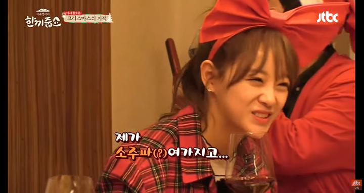 궗吏=쑀뒠釉 'JTBC Entertainment' 솕硫댁벙泥