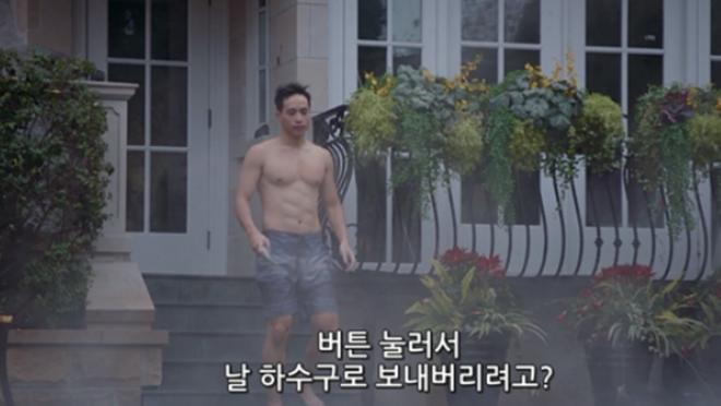 [크기변환]지랄발광2.png