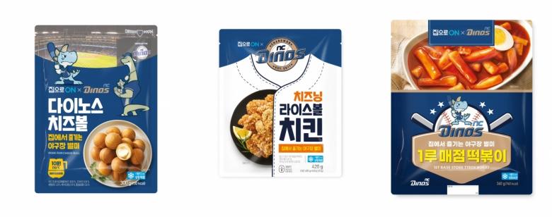 '집으로ON X NC 다이노스' 간편식 3종[대상 제공]