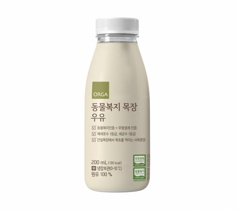 '동물복지 목장 우유' [풀무원 제공]