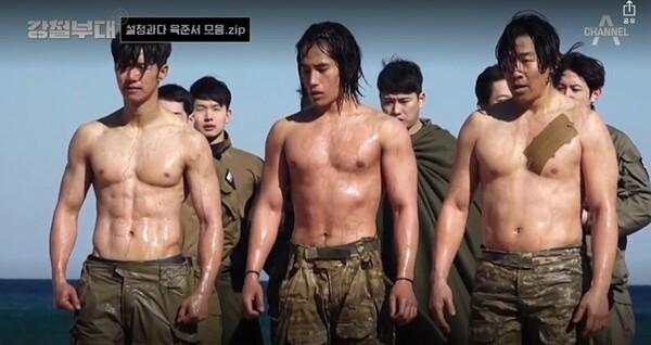 출처/채널A 군대 리얼리티 프로그램 '강철부대'