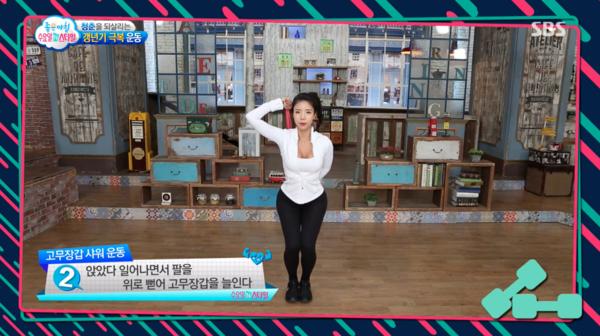 SBS '좋은 아침' 캡처