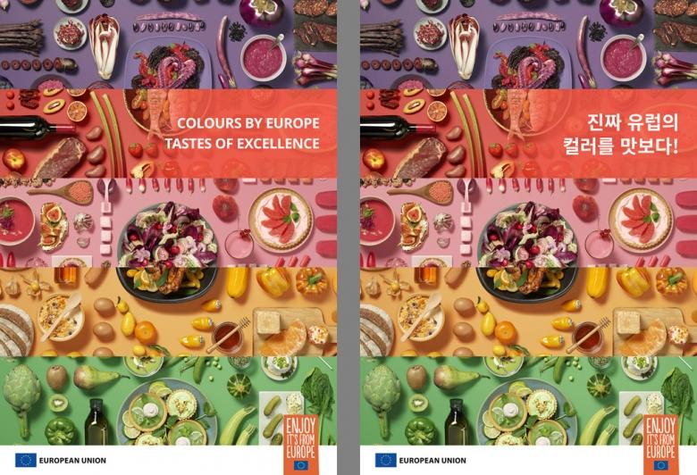'진짜 유럽의 컬러를 맛보다!(Colours by Europe. Tastes of Excellence.)'의 공식 포스터