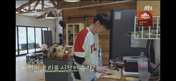 〈BTS INTHESOOP〉 방송 화면캡처