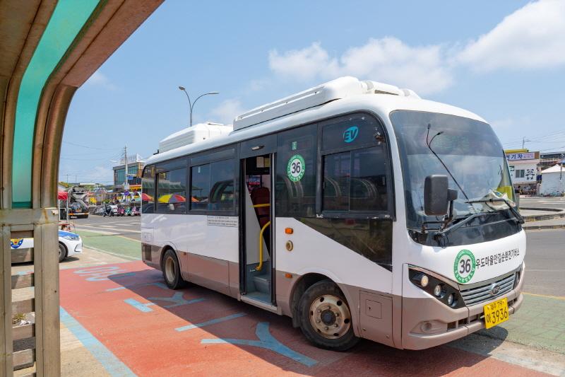 주민과 비양도 야영장으로 가는 백패커들이 주로 이용하는 마을안길순환전기버스