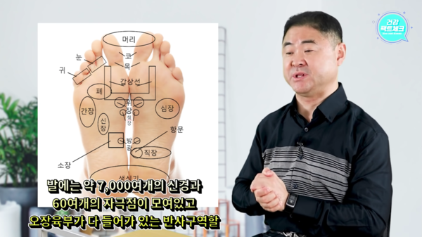 유튜브 '건나물TV' 영상 캡처
