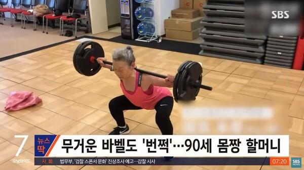 (사진/ SBS 캡처)