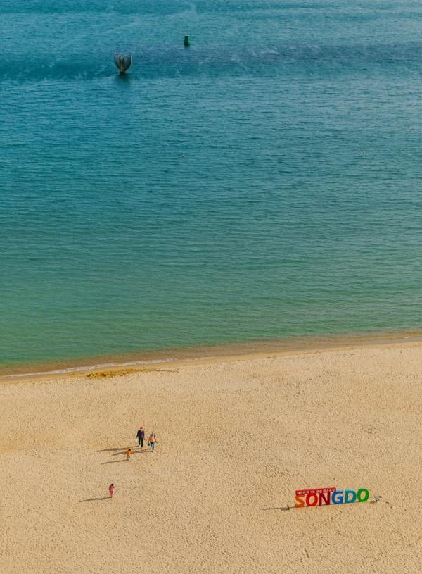 역대급 일몰을 선사한 다대포 해수욕장