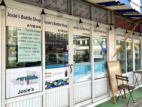 그냥 지나치기 쉬운 작은 가게 안에서 400종 이상의 맥주를 판매한다