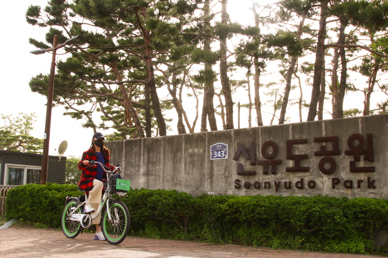 양화대교와 연결된 선유도공원 입구