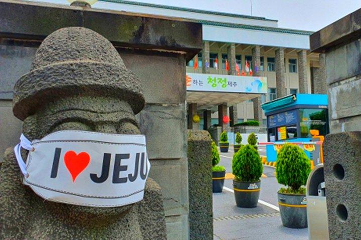 출처 : 서울신문