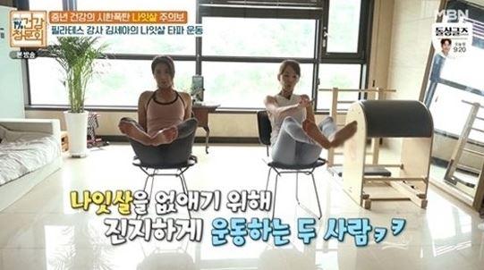 (사진 MBN '건강청문회' 캡처)