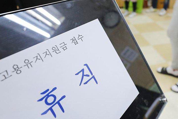 출처 : 한국일보