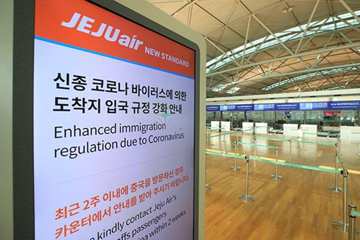 출처 : 대한민국정책브리핑