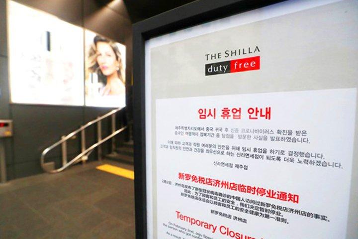 출처 : 한라일보