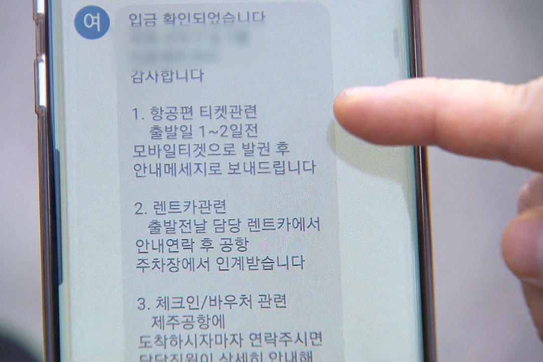 출처 : 경기도저널