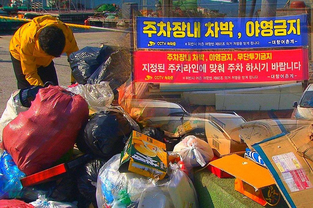 출처 : KBS뉴스