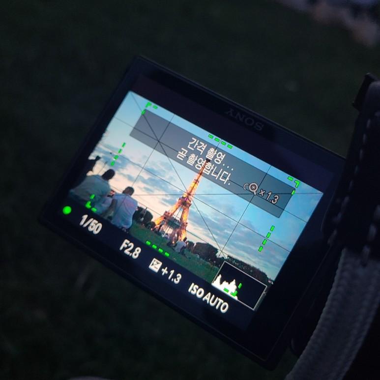 카메라에 담긴 에펠탑